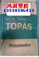 Topas 8007 COC