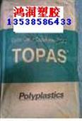 Topas 6015S-04 COC