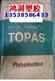 Topas 6015D-61 COC