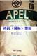 APEL APL5514ML COC