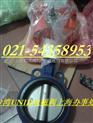 UM-3-125电动蝶阀 台湾UNID电磁阀
