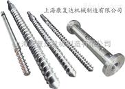 PVC塑料吹膜機螺桿 吹塑機螺桿 注塑機螺桿 啤機螺桿廠家價格