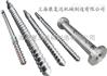 PVC塑料吹膜机螺杆 吹塑机螺杆 注塑机螺杆 啤机螺杆厂家价格