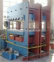4000T橡胶框式平板硫化机