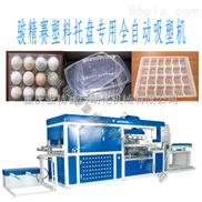 ACF-供应全自动塑料真空吸塑机,浙江一带吸塑机价格便宜
