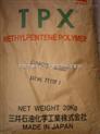 Mitsui RT18XB 日本三井 TPX RT18XB塑胶原料