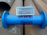 新乡电子除垢仪 电子水处理仪