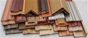 PS相框镶金木生产线