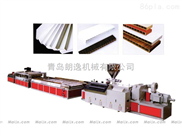 PVC片材挤出生产线