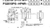 日本黑田GY1210AS-HULR-450*385-CAY-0.05 滚珠丝杆