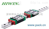 台湾上银HGW35CC2RZOC258 E19=19