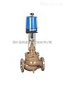 进口水用电动调节阀 电动水压力调节阀