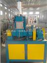 实验室橡胶密炼机