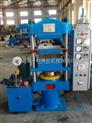 XLB-600*600*2/1.00MN-柱式平板硫化機,小型平板硫化機,實驗室平板硫化機
