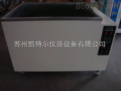 1立方电热恒温水箱图片