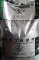 南亚PET  PET4210G6 余姚苏州上海常州供应点