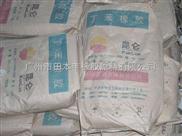 吉化丁苯胶SBR1502