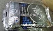供应TPV ENFLEX V1025A 产品