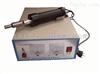 CX-900P手持式超声波点焊机-手持式超声波点焊机价格
