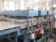 PVC结皮发泡建筑模板生产设备PVC结皮发泡木塑建筑模板生产线