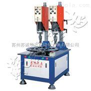 超声波焊接机,超声波焊接设备