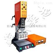 超声波焊接机,多头超声波焊接机