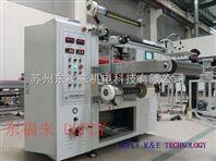 人工石墨膜压延机