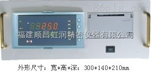 NHR-5930系列流量积算台式打印控制仪