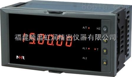 NHR-2100/2200系列定时/计时器