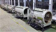 大口徑PE管材生產線