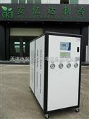 天津安亿达电镀氧化专用冷水机