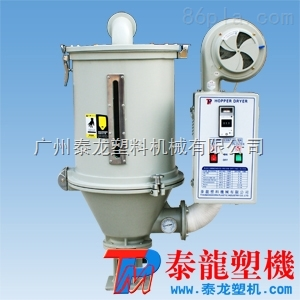 塑料热风循环干燥机