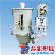 TMP-75-環保干燥機|節能塑料烘干機75KG|塑料顆粒干燥機