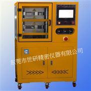 实验用平板硫化机,压片机