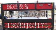 杭州新型亚克力吸塑机