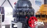 铁矿厂选用HPC圆锥破碎机的生产效益