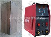 不銹鋼冷焊機,超激光冷焊機,薄板焊接機
