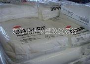 供应陶氏tpo 8400-ENGAGE TPO (POE) 8400