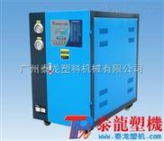 工業水冷式冷水機