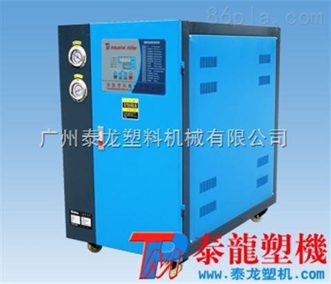 塑料水冷式冷水机