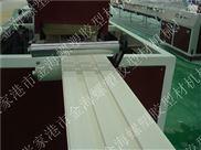 PVC木塑长城板生产线