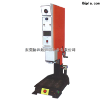 厂家直销汕头大型超声波焊接机,协和王牌超音波塑料焊接机