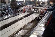 PVC型材挤出生产线-真空定型-PVC型材挤出生产线
