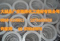 热销推荐聚四氟乙烯包覆垫片 聚四氟乙烯垫片