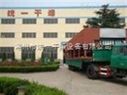 催化剂专用成套干燥装置