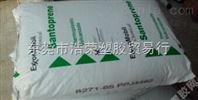 供应TPV(热塑性弹性体)/8211-55/埃克森美孚