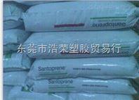 供应TPV(热塑性弹性体)/9201-85/埃克森美孚