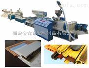 塑料异型材生产线设备机器机械挤出机组
