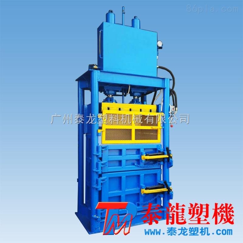 立式液压小型纸皮打包机|金属立式打包机|自动液压打包机