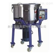 福州立式塑料混料机生产厂家